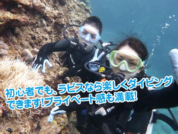 完全貸切制海中-01