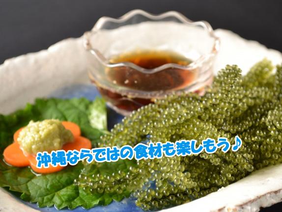 okinawa-mikaku