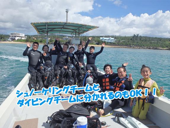 snokel-diving