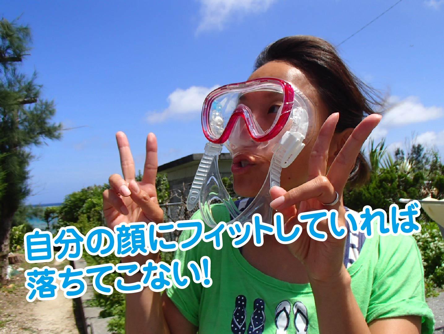 マスク-01