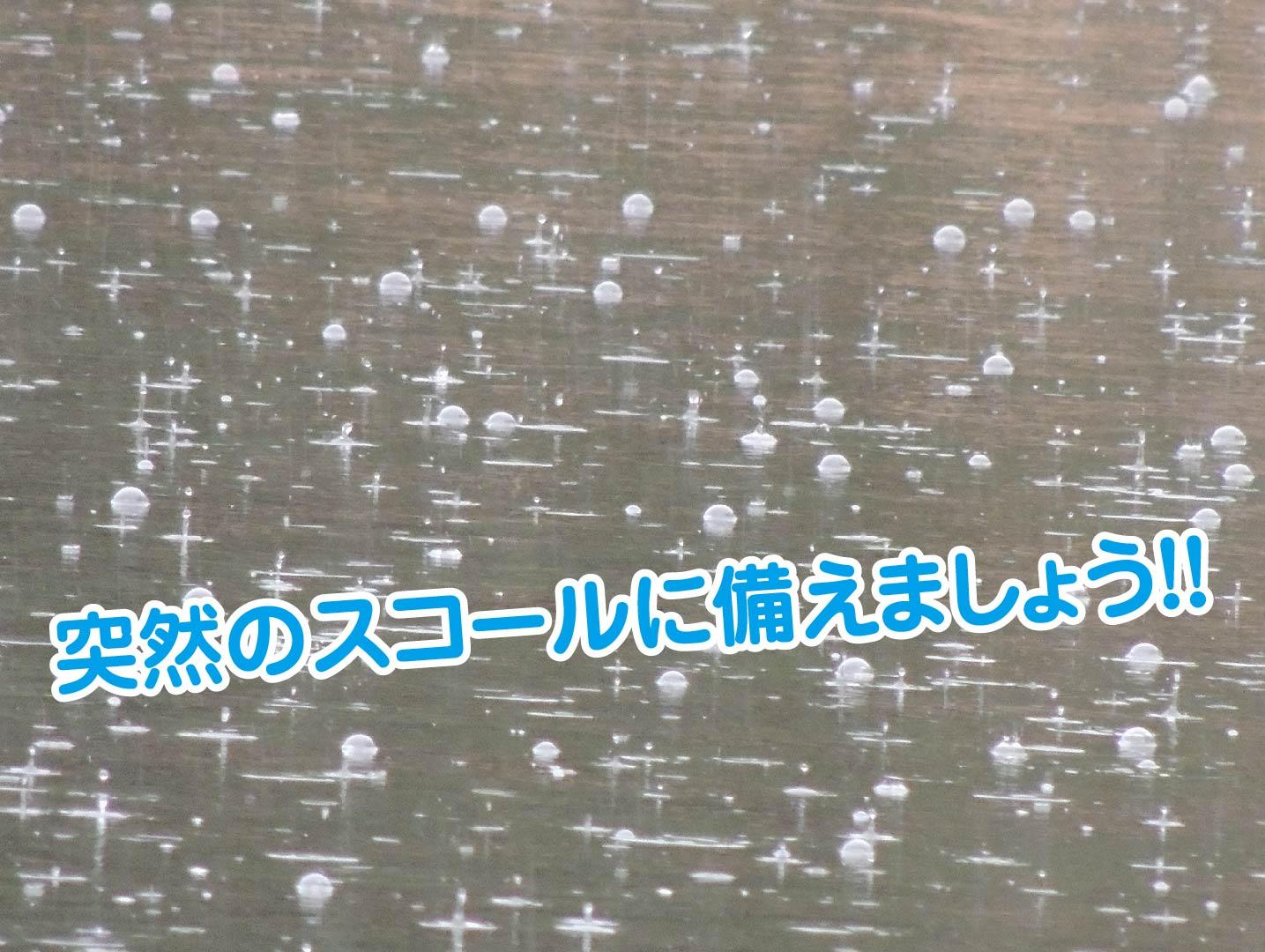 ブログ画像作成フォーマット-01