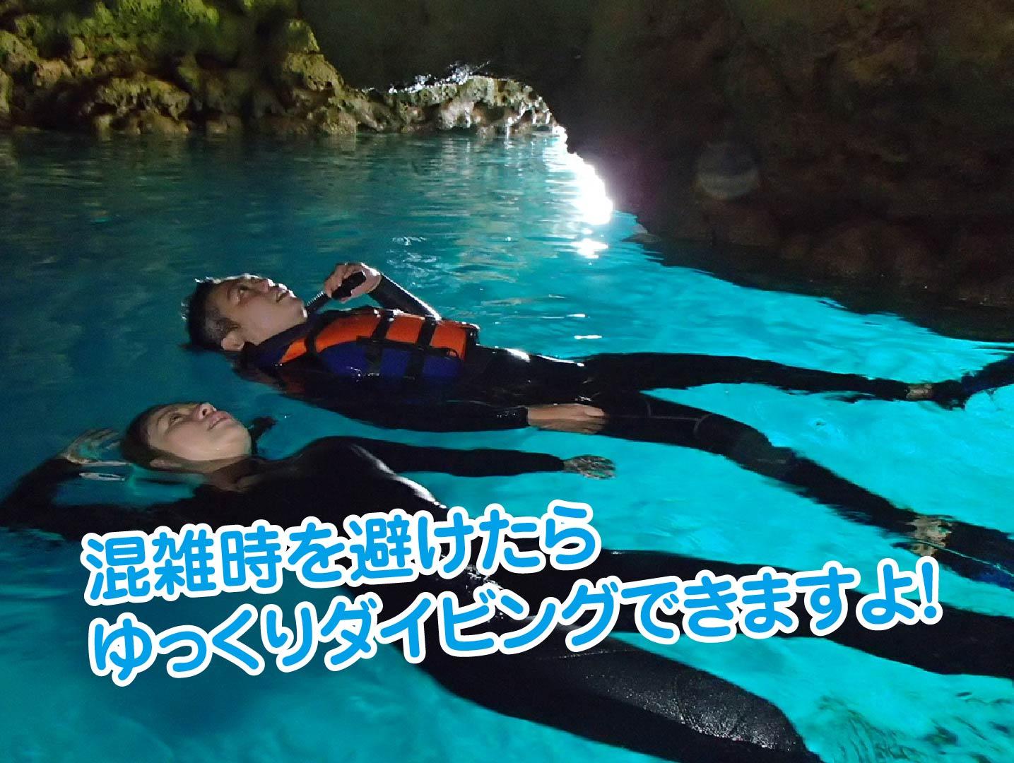 青の洞窟ゆったり-01