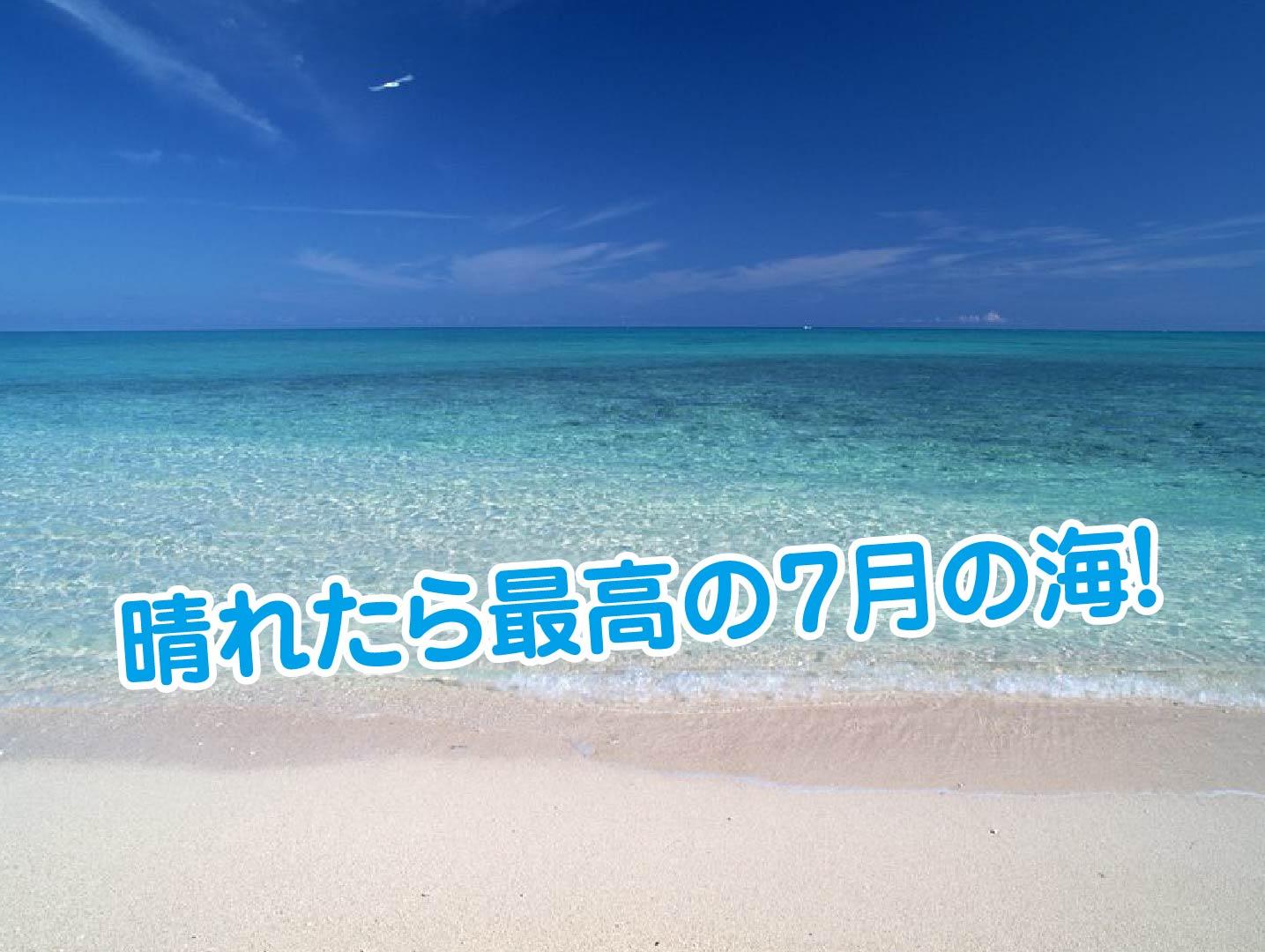 7月の海-01