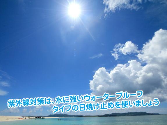 5gatu-sigaisen-taisaku