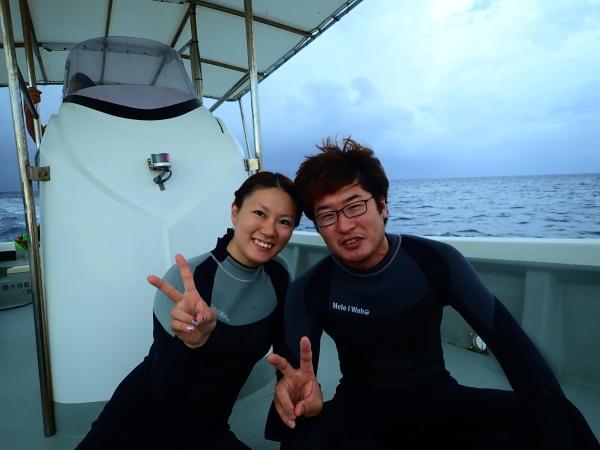雨の日のダイビングを楽しんだ夫婦