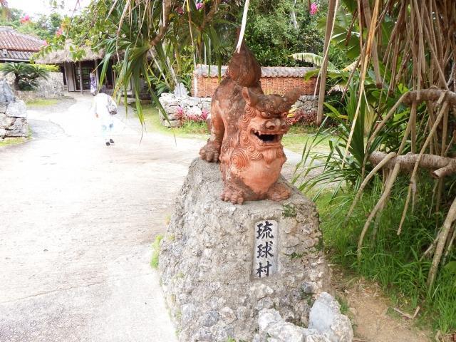 琉球村のシーサー